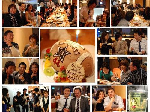 札幌ギャンブラーズのBlog