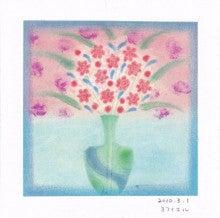 思いつくままお気楽アートを綴ります-花瓶