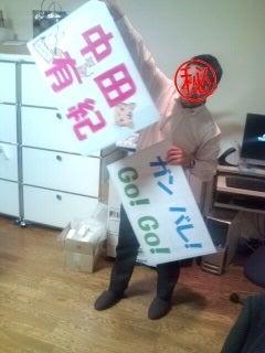 中田有紀オフィシャルブログ 『AKI-BEYA』Powered by Ameba-Image9961.jpg