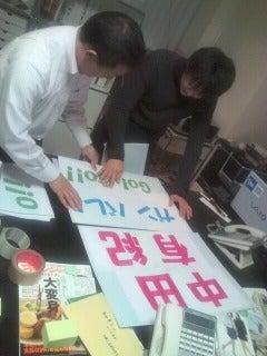 中田有紀オフィシャルブログ 『AKI-BEYA』Powered by Ameba-Image99671.jpg