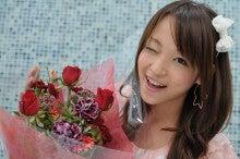 青木未央オフィシャルブログ「あおきみおのみおさいど」Powered by Ameba