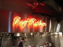 Last More-Beef Kitchen
