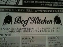 Last More-Beef Kitchen Samurai