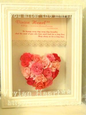 Vivien Heart** ~ヴィヴィアンハート~-ウェルカムボード