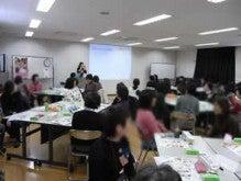 松戸&文京区 de  ベビーサイン♪ 【ベビーサインワオ!】-公演1