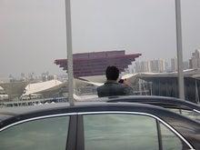 北京大学に短期留学をしました。-中国館