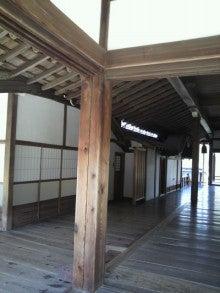 京都祇園のMana・癒し美し占術師・はんなり。。。-2010020814340000.jpg