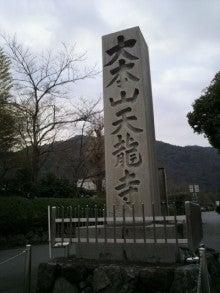 京都祇園のMana・癒し美し占術師・はんなり。。。-2010020816200000.jpg