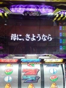regular's BAR-sayounara