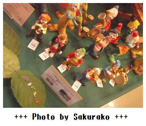 Yokabai Fukuoka@片田舎