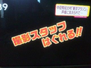 中田有紀オフィシャルブログ 『AKI-BEYA』Powered by Ameba-100303_12433711.jpg