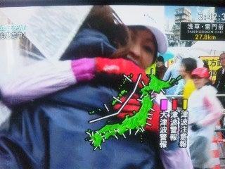 中田有紀オフィシャルブログ 『AKI-BEYA』Powered by Ameba-100303_12312011.jpg