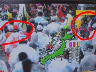中田有紀オフィシャルブログ 『AKI-BEYA』Powered by Ameba-Image99731.jpg