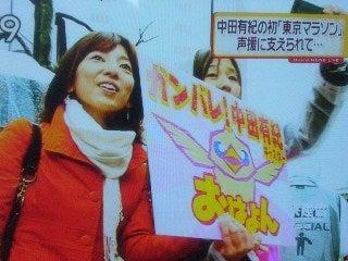 中田有紀オフィシャルブログ 『AKI-BEYA』Powered by Ameba-100303_12453711.jpg