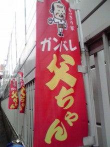 八戸横丁アートプロジェクト 酔っ払いに愛を-2010030415160000.jpg