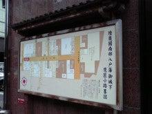 八戸横丁アートプロジェクト 酔っ払いに愛を-2010030415220003.jpg