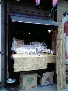 八戸横丁アートプロジェクト 酔っ払いに愛を-2010030415210000.jpg