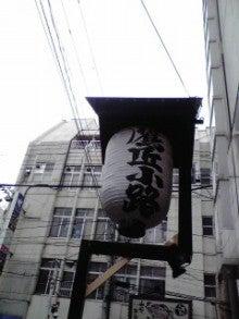 八戸横丁アートプロジェクト 酔っ払いに愛を-2010030415220001.jpg