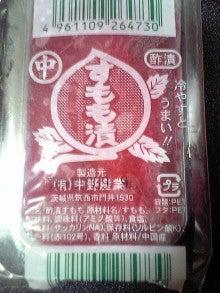 $KKC's NEST ~かかしブログ~
