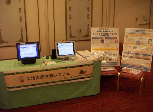 アルファシステムサービスのブログ-20100304