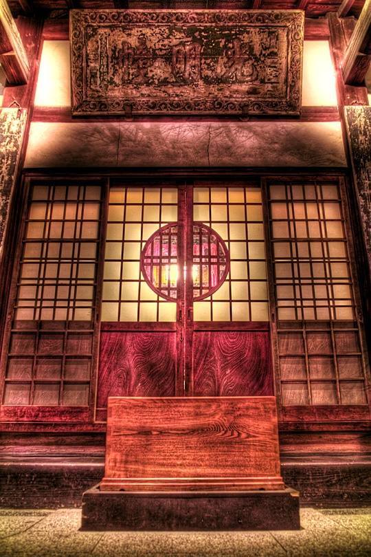 京都1975 DX-閑臥庵