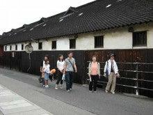 香川県 小豆島町商工会