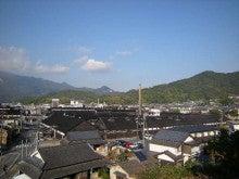香川県 小豆島町商工会-マルキン