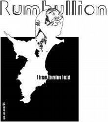 bar Rumbullion 『ハナシノシナハ?』