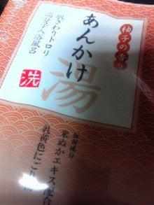 YOKOの葉っぱのフレディ-201003061918000.jpg