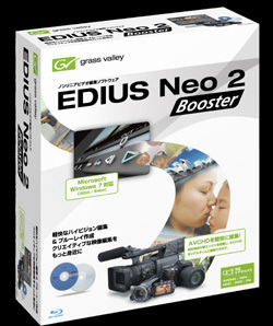 CINEMA DU MODE-EDIUS Neo 2 Booster