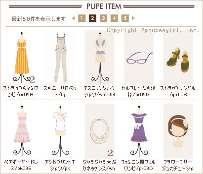 もんじゅのプペブログ-20100307_2