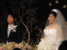 ワークライフバランス 大田区の女性社長日記-披露宴1