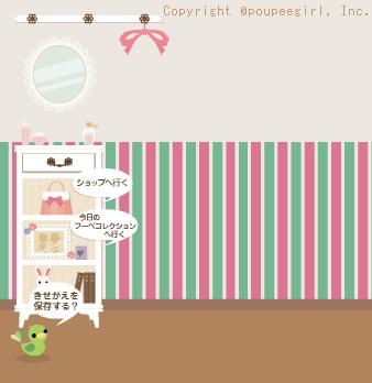もんじゅのプペブログ-20100310_WP2