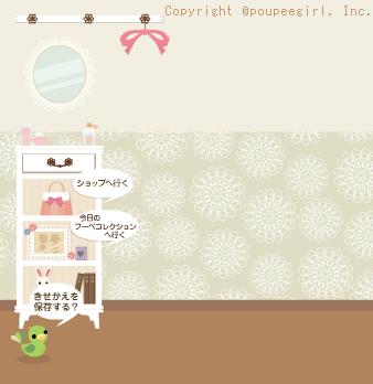 もんじゅのプペブログ-20100310_WP1