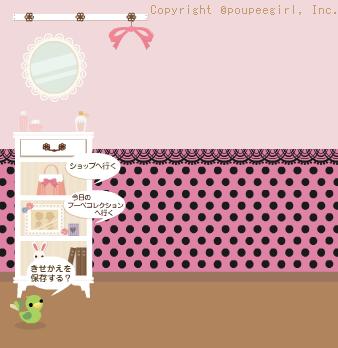 もんじゅのプペブログ-20100310_WP4