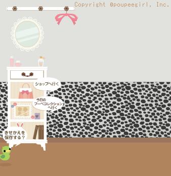 もんじゅのプペブログ-20100310_WP7