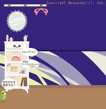 もんじゅのプペブログ-20100310_WP6