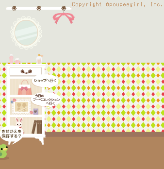 もんじゅのプペブログ-20100310_WP3