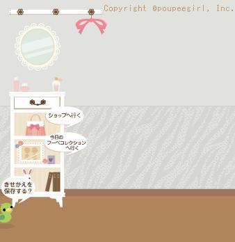 もんじゅのプペブログ-20100310_WP5