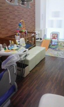 あおい歯科ブログ-100305_101059.jpg