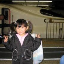 新幹線に初乗車!