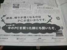 miyatake-宮武--2010030823220000.jpg