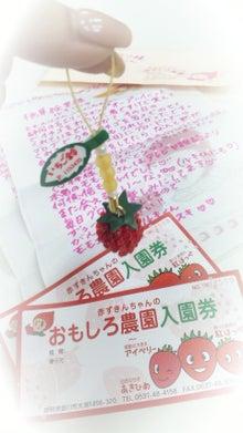桃華絵里(ももえり)オフィシャルブログpowered by Ameba-100308_193145_ed.jpg