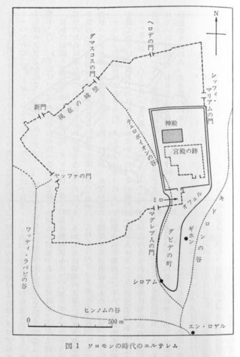$eComStation 2.0 日本語版&シルバーカトラリーのお部屋-古代エルサレムの地図
