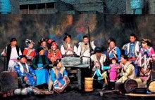 アルカディアを求めて-27チャン族団体写真