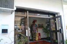 某~!?くぼ食堂★ドタバタ記-1110bob5