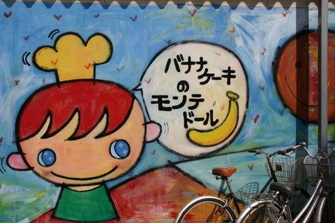 某~!?くぼ食堂★ドタバタ記-1109monte1