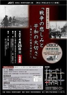 愛知県 知多半島 『マッチングナビMAP』 Blog