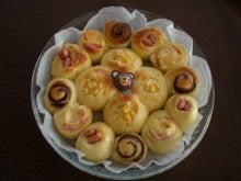 料理教室 ciao -ちゃお- のブログ-パンetc