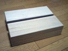 ホリスティックライフ-オーダーメイド 精油ボックス